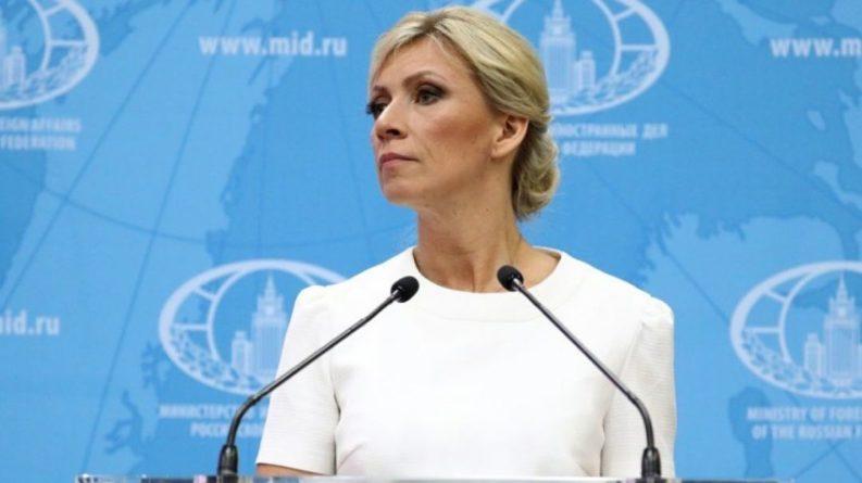 Общество: Захарова призвала Лондон отреагировать на утечку данных об агентах влияния