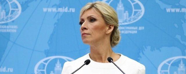 Общество: Захарова уличила Великобританию в финансировании русскоязычных СМИ