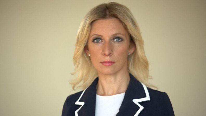 Общество: Захарова: РФ ждет ответ от Великобритании на утечку данных об управлении работой СМИ