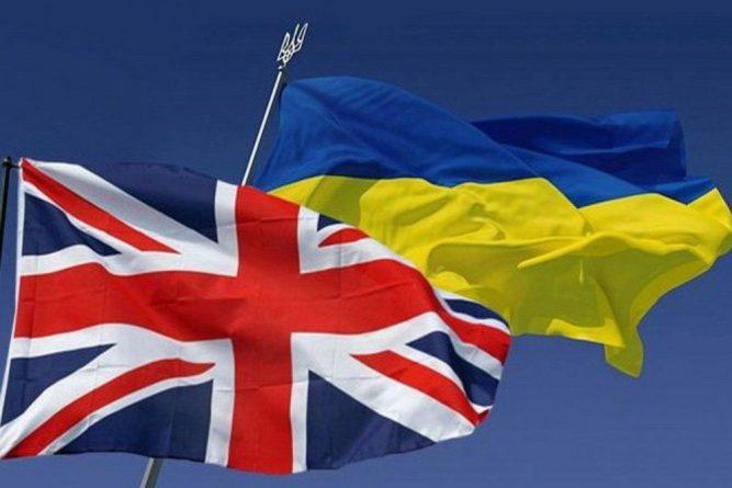 Общество: Великобритания проспонсировала «крымские» структуры Украины