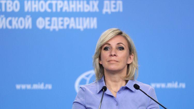 """Общество: """"Лучше бы дали Киеву вакцину"""": Захарова о деньгах Англии """"на Крым"""""""