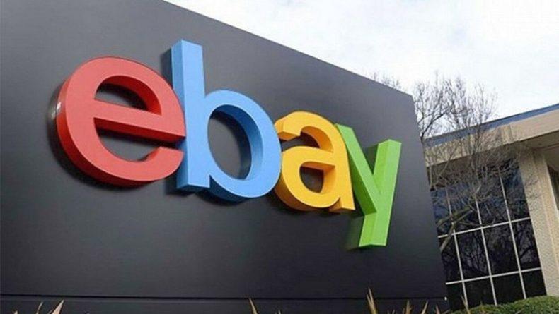 Общество: Британцы скупают потерянные посылки с eBay ради неизвестного содержимого
