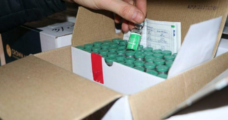 Общество: Британия получит из Индии партию вакцины Covishield, которую применяют в Украине