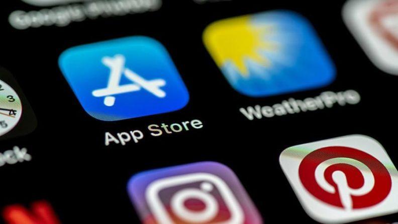 Общество: В Великобритании начали антимонопольное расследование в отношении Apple