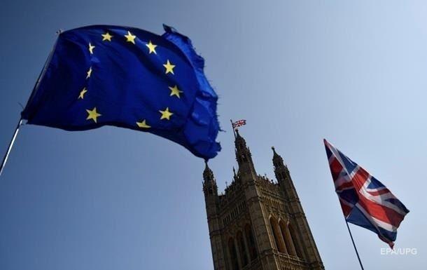 Общество: Еврокомиссия начала судебную процедуру против Великобритании