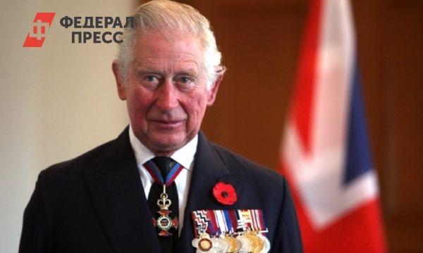 Общество: Опрос: британцы не хотят видеть принца Чарльза следующим королем
