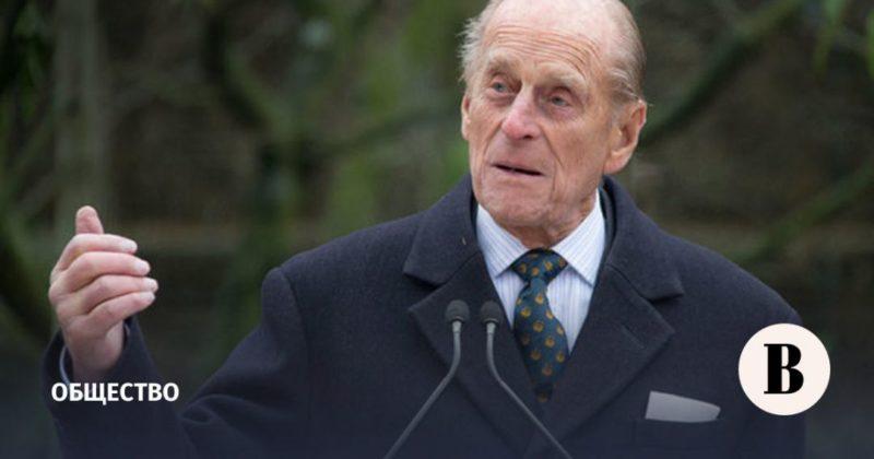 Общество: Умер муж королевы Великобритании Елизаветы II