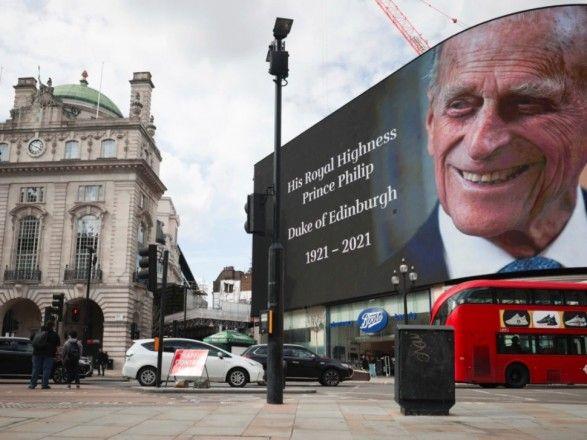 Общество: В Великобритании сообщили первые подробности будущих похорон принца Филиппа