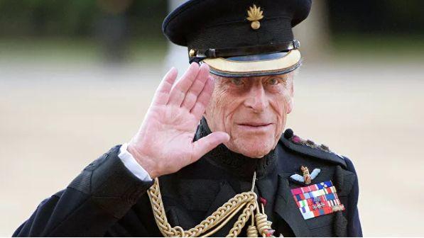Общество: В Великобритании объявили траур из-за смерти принца Филиппа