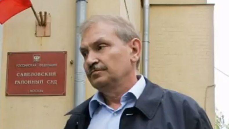 Общество: Коронер указал на следы криминала в смерти бизнесмена Глушкова в Британии