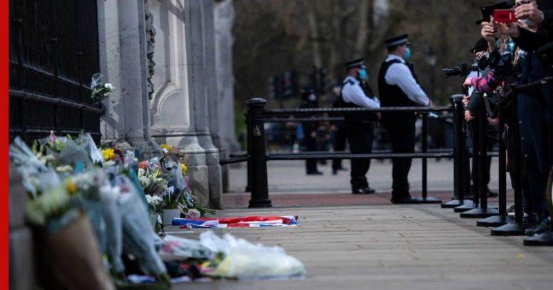Общество: Мнения разделились: почему многие британцы рады смерти принца Филиппа
