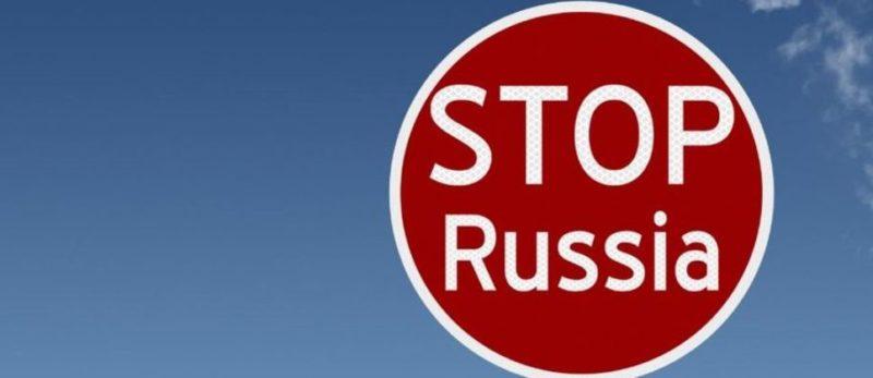 Общество: США и Великобритания призвали Россию прекратить односторонние провокации в отношении Украины