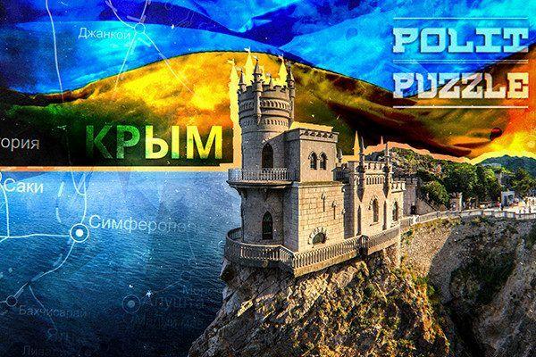 Общество: Британцы рассказали о неприятном ответе РФ, который заставит Киев ответить за водную блокаду Крыма
