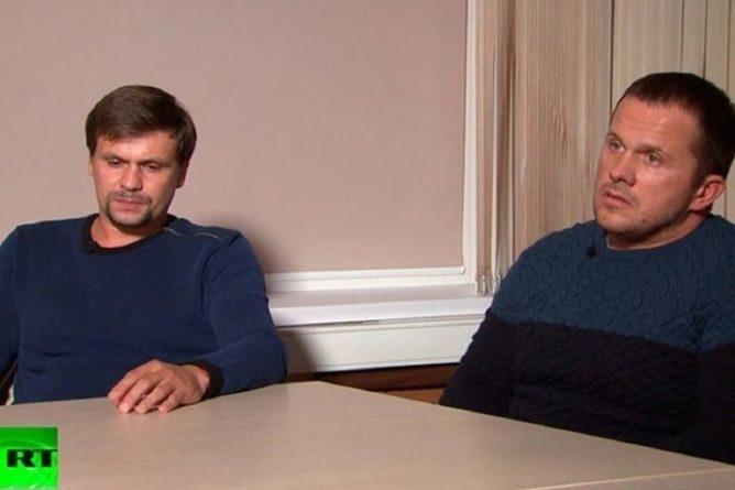 Общество: Лондон обратился к Петрову и Боширову по делу о смерти в Эймсбери