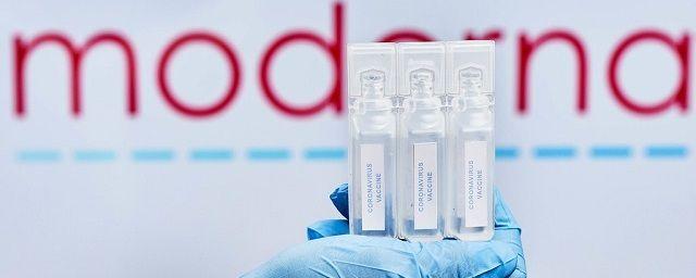 Общество: В Англии приступили к вакцинации препаратом Moderna