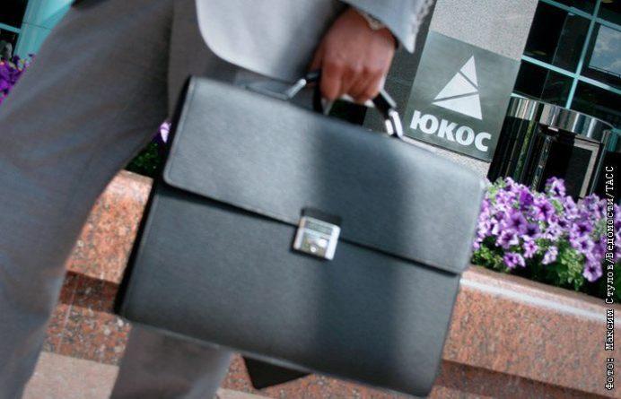 Общество: Суд в Лондоне отказал экс-акционерам ЮКОСа в возобновлении производства