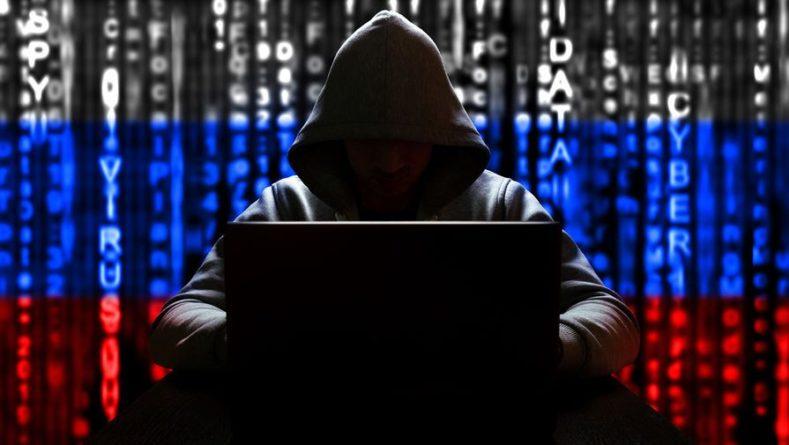 Общество: В Великобритании обвинили СВР в кибератаках