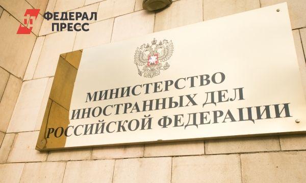Общество: МИД Польши и Великобритании вызвали послов России