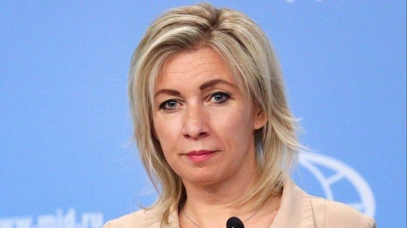Общество: «Вассалитет»: Захарова высказалась о вызове послов РФ в МИД Британии и Польши