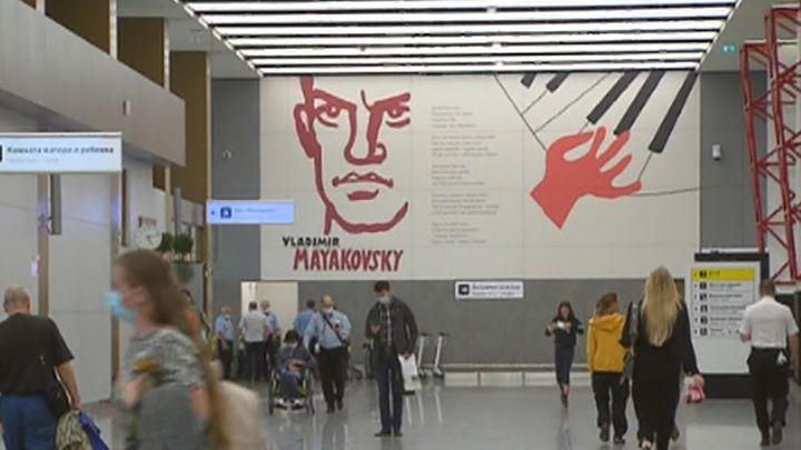 """Общество: Новости на """"России 24"""". Авиасообщения с Великобританией не будет до 1 июня"""