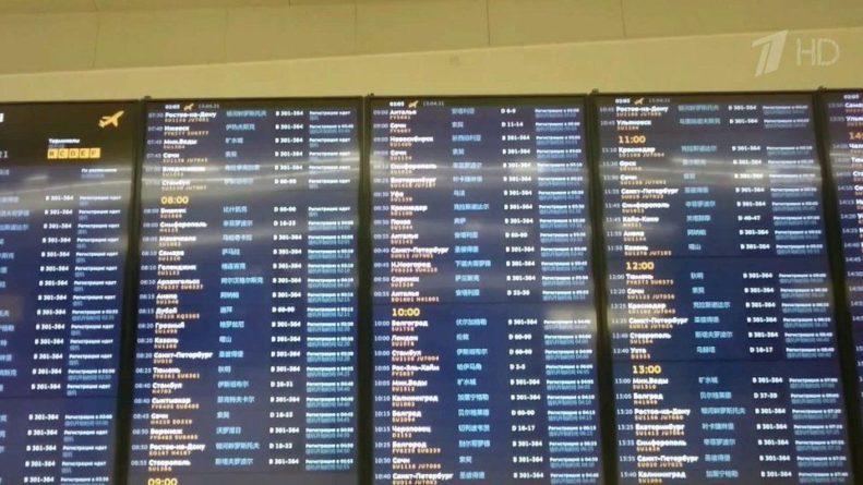 Общество: Россия до 1 июня включительно приостанавливает авиасообщение с Великобританией