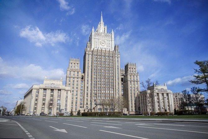 Общество: Посольство Великобритании назвало плановой встречу в МИД России