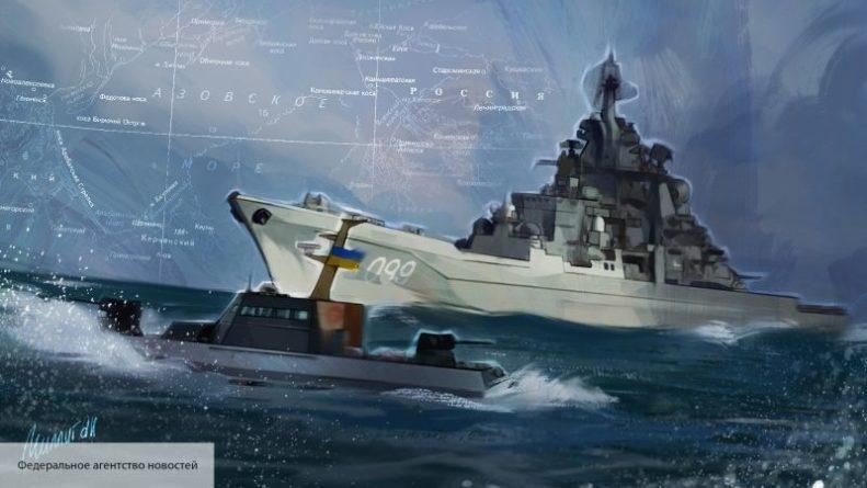Общество: Украинский флот стал посмешищем в Британии после угроз в адрес России
