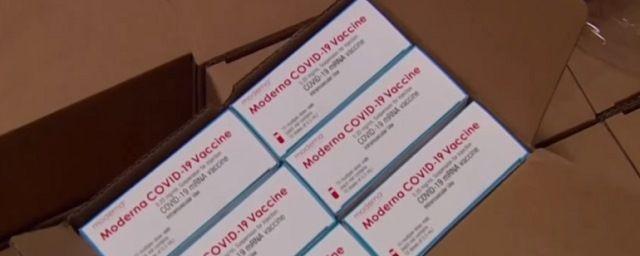 Общество: Moderna сократит поставки вакцины от ковида в Канаду и Великобританию