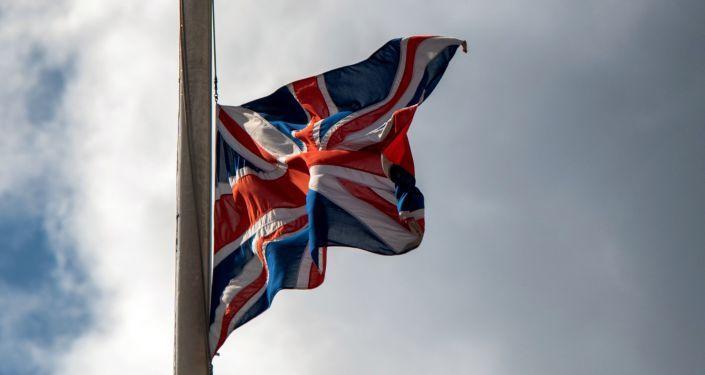 Общество: Великобритания простится с принцем Филиппом: его похоронят в часовне в Виндзорском замке