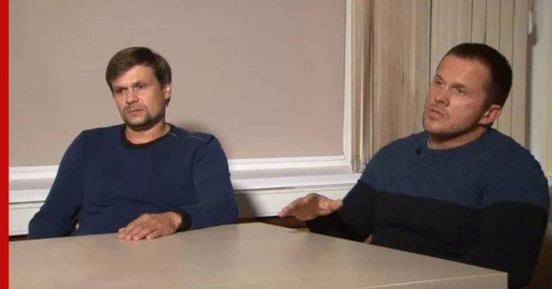 Общество: Фигуранты дела об отравлении в Солсбери: Петров и Боширов объявлены в розыск в Чехии