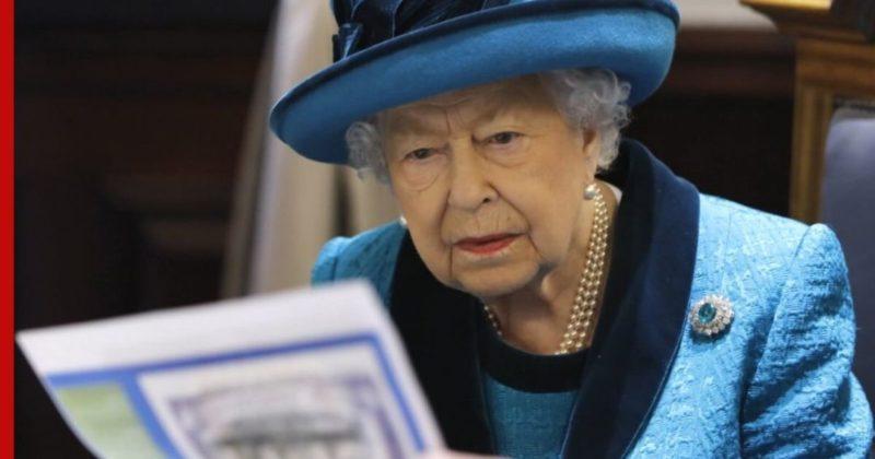 Общество: Вероятность отречения Елизаветы II от престола оценили в Великобритании