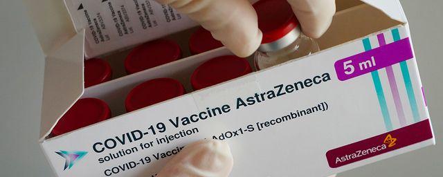 Общество: 168 случаев образования тромбов выявлено в Британии у привитых вакциной AstraZeneca