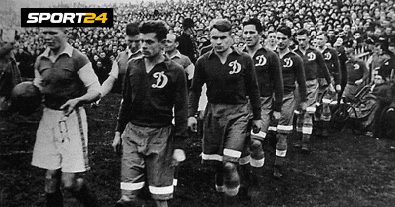 Общество: «Русские привезли с собой атомную бомбу». Как в 1945-м игроки «Динамо» привезли в Англию загадочные черные ящики