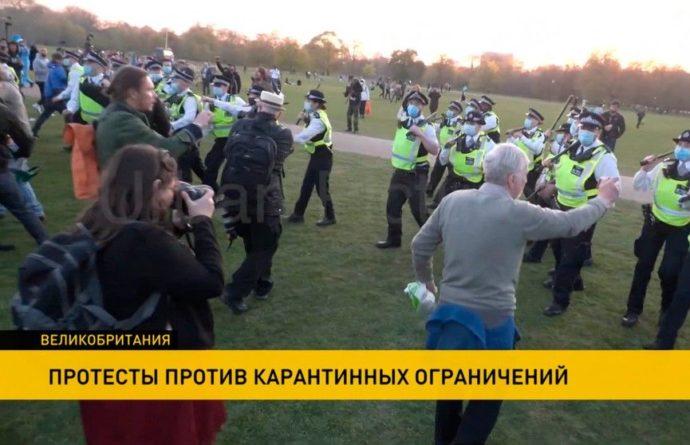 Общество: Противники антиковидных ограничений в Лондоне вышли на улицы: пострадали 8 полицейских