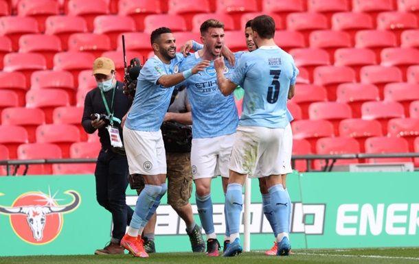 Общество: Манчестер Сити выиграл Кубок Лиги