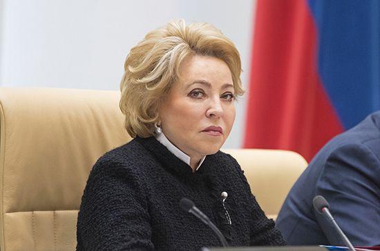 Общество: Матвиенко надеется на восстановление диалога с парламентом Великобритании