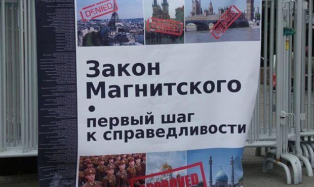 Общество: Великобритания ввела персональные санкции против 14 россиян в рамках «акта Магнитского»