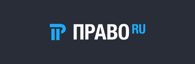 Общество: Британия ввела санкции против россиян по делу Магнитского