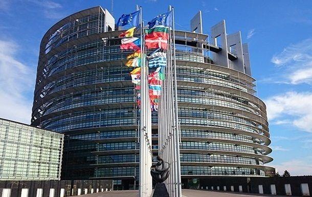Общество: Европарламент утвердил торговую сделку ЕС и Британии