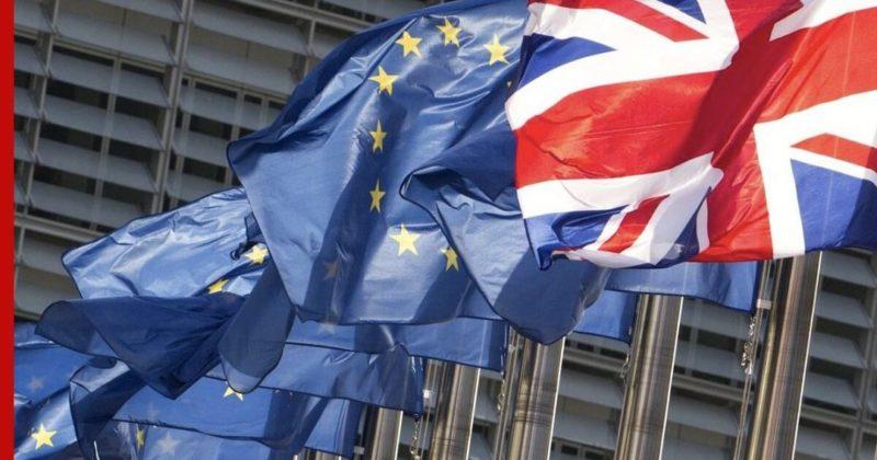 Общество: Европарламент ратифицировал соглашение между ЕС и Британией