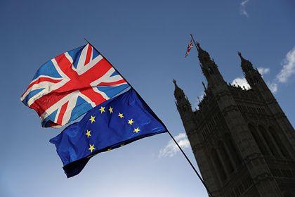 Общество: Евросоюз и Великобритания окончательно завершили Brexit