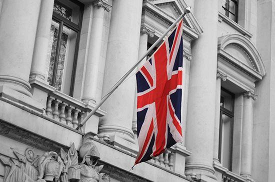 Общество: МИД Британии: G7 рассмотрит возможность создания механизмов по борьбе с «пропагандой России»