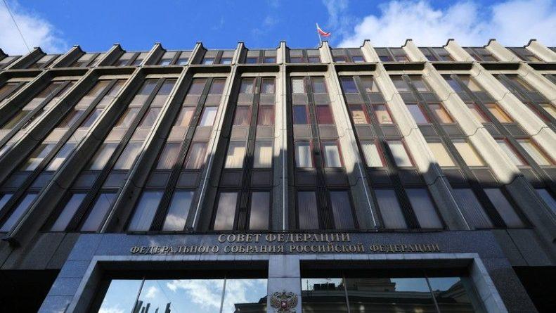 Общество: В Совфеде оценили слова главы МИД Британии о противодействии «пропаганде» России