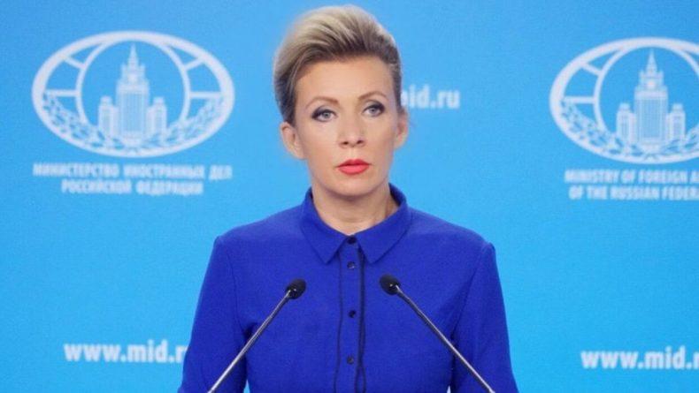 Общество: Захарова одной фразой пресекла антироссийские выпады главы МИД Великобритании