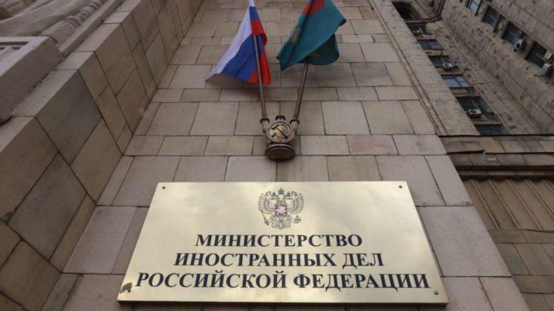 Общество: МИД России емкой цитатой ответил на заявление Великобритании