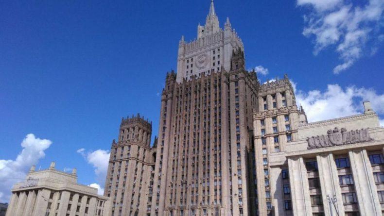 Общество: МИД РФ колко ответил на инициативу Великобритании по противодействию Москве