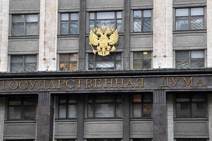 Общество: В Госдуме ответили на планы Великобритании бороться с российской «пропагандой»