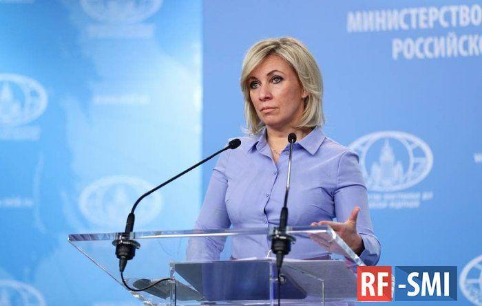 Общество: Британия обвиняет Россию в собственных грехах – Мария Захарова