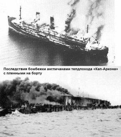 Общество: Англичане в 1945 году убили тысячи советских пленных