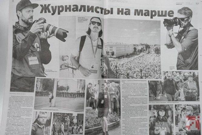 Общество: Послы Великобритании и Канады призвали создать безопасные условия для журналистов в Беларуси